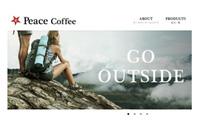 peace-coffee.com