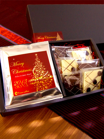 クリスマス限定コーヒー豆チョコとコーヒーセットD5