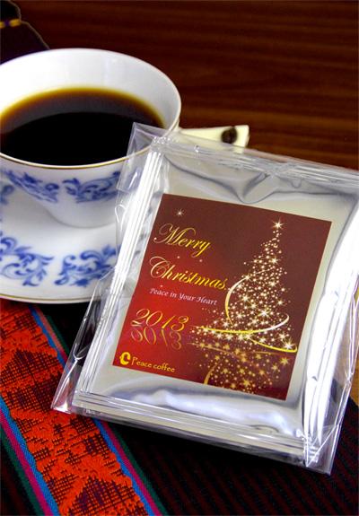 クリスマス限定コーヒー豆チョコとコーヒーセットD3