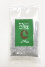 画像2: 在庫一掃大SALE! 有機水出し東ティモールピースコーヒー (2)