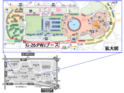 グローバルフェスタ2011 PWJブース G-26