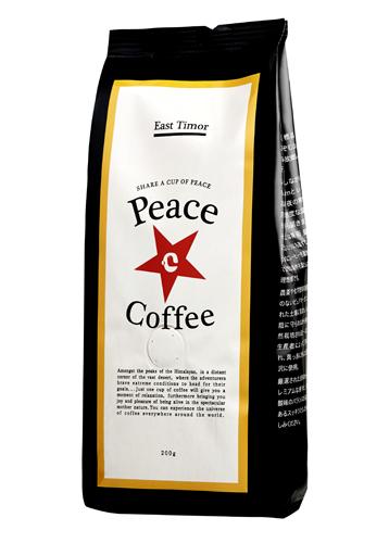 画像1: 【標高指定】有機東ティモールピースコーヒー粉[200g] (1)