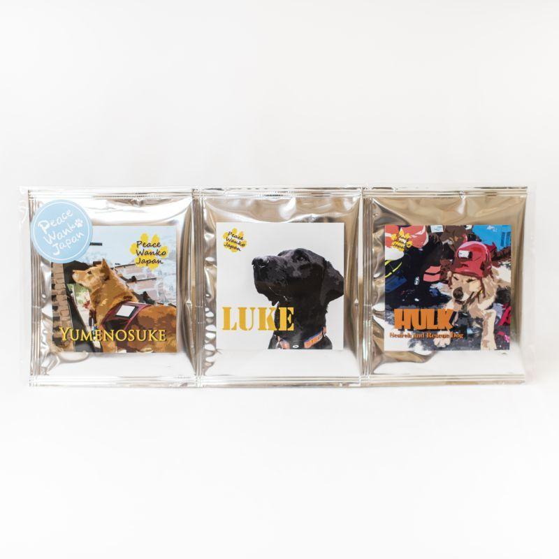 画像1: 救助犬ラベルドリップバッグコーヒー3P (1)