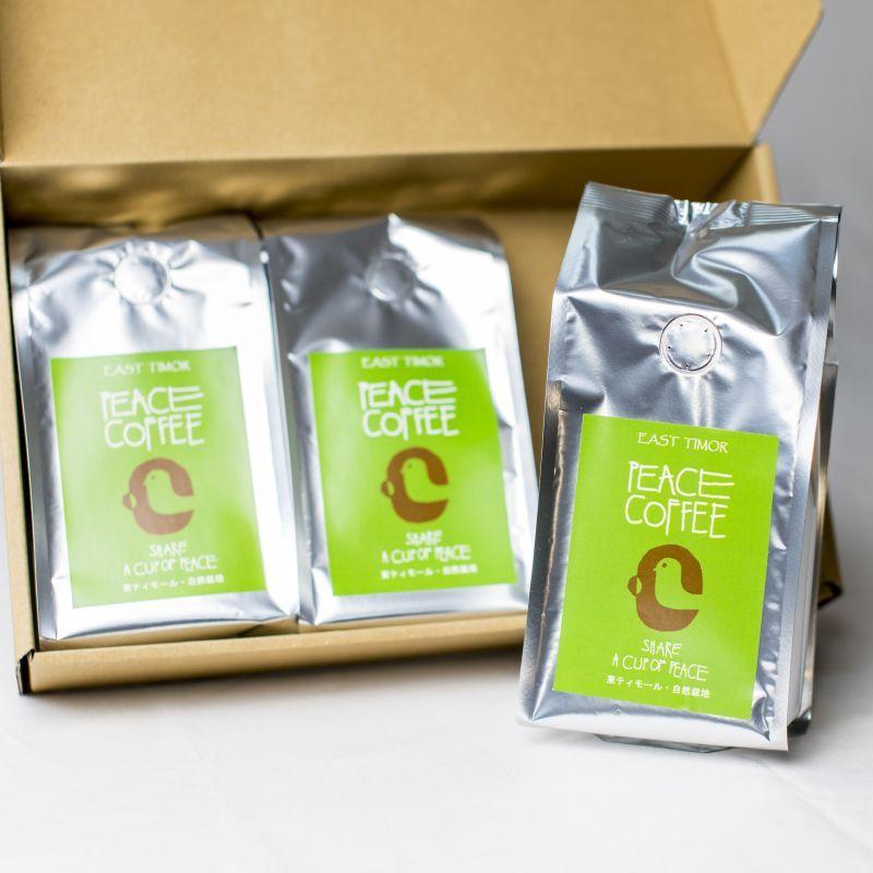 画像1: 有機東ティモールピースコーヒーセット3袋入り (1)