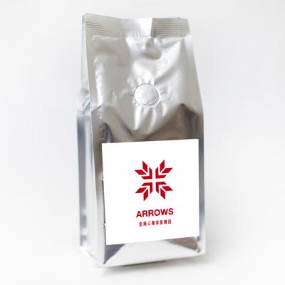 画像1: 新型コロナ緊急支援応援ピースコーヒーレギュラー粉200g (1)