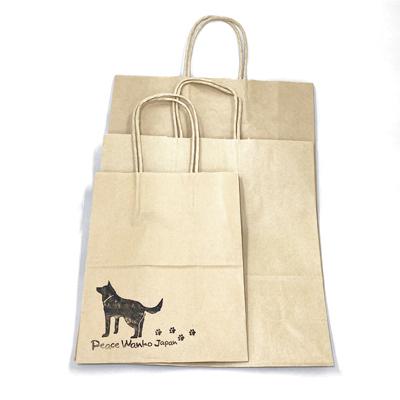 画像1: ワンコギフト用紙袋 (1)