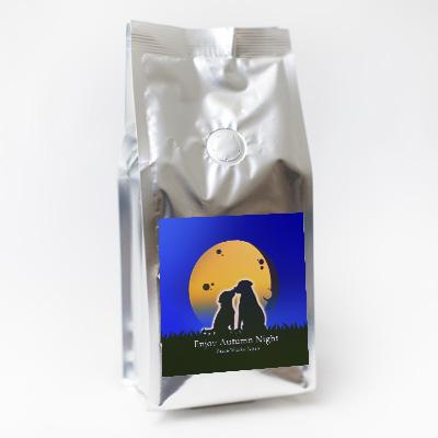 画像1: 秋限定! ワンコ事業応援レギュラーコーヒー粉[200g] (1)